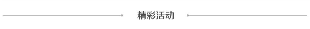 北京当代艺术研修学院-精彩活动