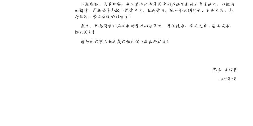 北京当代艺术研修学院